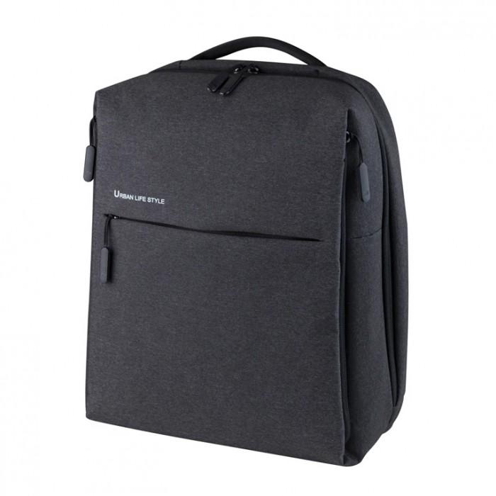 Рюкзак Xiaomi Urban Life Style Backpack темно-серый